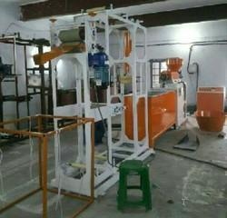 Plastic Pouch Zipper Making Machine
