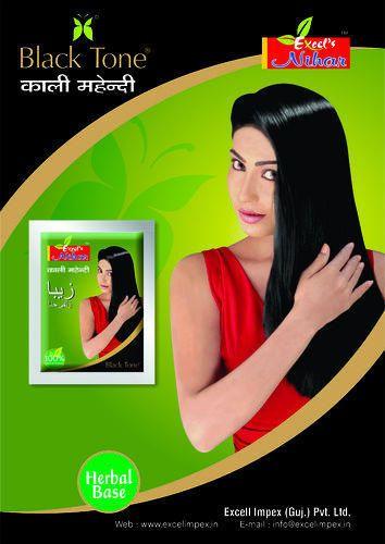 Excel's Nihar Kali Mehandi