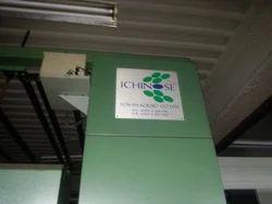 Used Ichinose Rotary Printing Machine