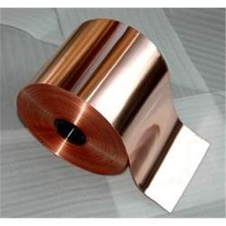 Stainless Steel Shim Precut Shims Manufacturer From Mumbai