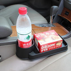 Kawachi Car Multifunction Storage Box Organizer