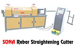 Rebar Straightening Cutter