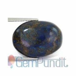 10.48 Carats Azurite
