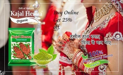 Kajal Henna Organic Mehandi Cone