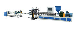 PP Sheet Extrusion Molding Machine