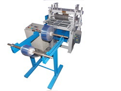 Ajya Butterfly Cutting Machine