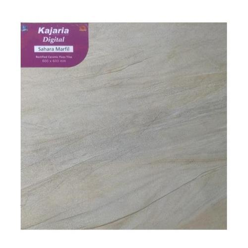 Kajaria Floor Tiles Kajaria Floor Tiles Latest Price Dealers