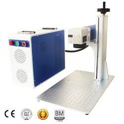 Stainless Steel Portable Fiber Laser Marking Machine
