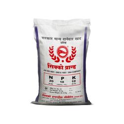 NPK Fertilizer 20-10-10
