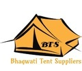 Bhagwati Tent Suppliers