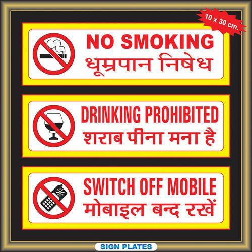 Warning Tin Signage