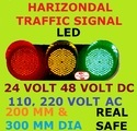 Traffic Signal Horizontal