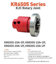 Rotary Union - Tire Mould And Press Clutch