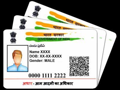 Aadhar PVC Card & Photo Frame Retailer from Faridabad