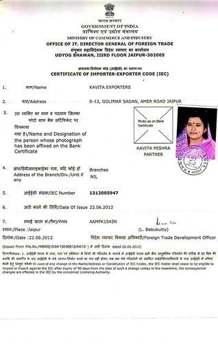 Kavita exporters manufacturer from golimar sadan india about us yelopaper Images
