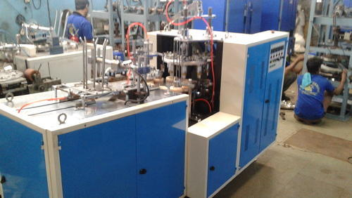 DBC 16 Paper Cup Making Machine