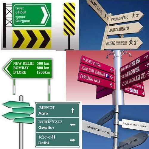 Road Sign Board