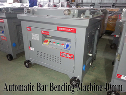 Automatic Bar Bending Machine 40mm