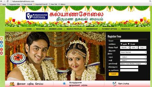 marriage match making tamil