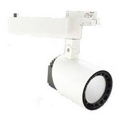 Sharp LED Track Light