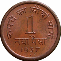Old Coins In Udaipur Rajasthan Purane Sikke Suppliers