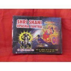Shani Raksha Kavach