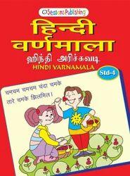 Hindi Varnamala series 7 Books