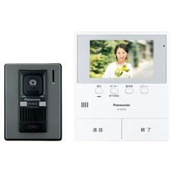 Video Door Phone In Chennai Tamil Nadu India Indiamart