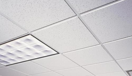 Armstrong Custom Metal Ceilings Wholesale Trader From Nagpur