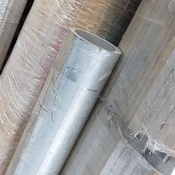 Aluminium ENAW-6063A Pipes, Tubing & Tube (6063A - T6)