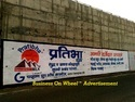 Wall Painting Advertising Services