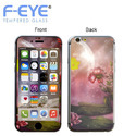 Color Tempered Glass Screen Protector