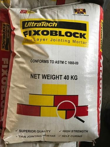 Ultratech Cement Bag : Cement powder ultratech ppc wholesale trader from