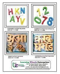 Hindi English Block Sets