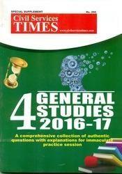 CST 4 General Studies 2016-17
