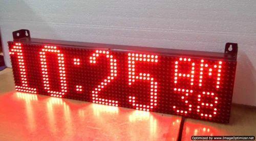 6 Inch GPS Clock