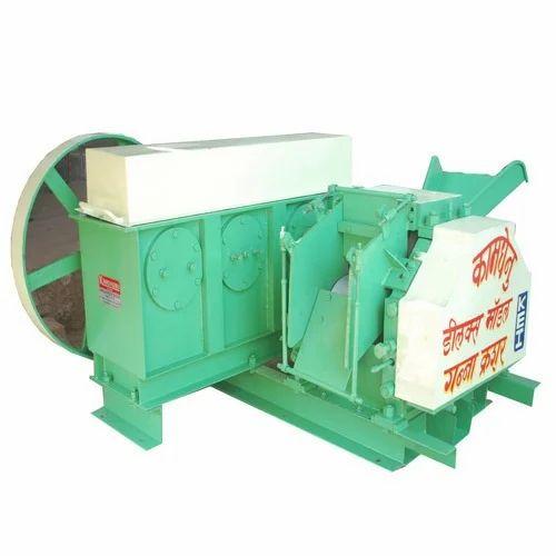 15 HP Sugarcane Crusher