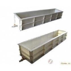 Copper Plating Tank