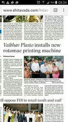 Vaibhav Plasto Installs new Rotomac printing machine