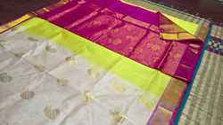 Silk Cotton Partly Pallu Design Sarees