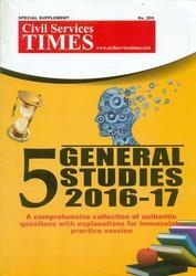 CST 5 General Studies 2016-17