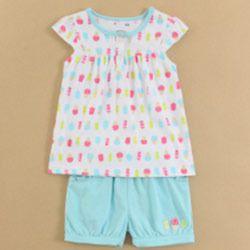 Baby Wear - Vest