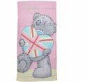 Best Design Beach Towel
