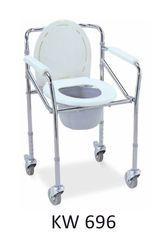 Small Commode Chair