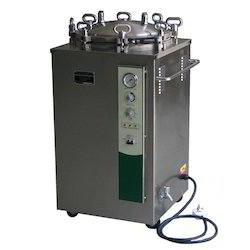 Kitchen Steam Sterilizer