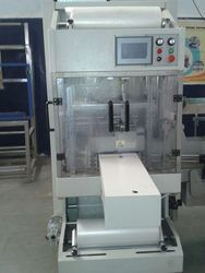 Paper Bundle Shrink Wrap Machine