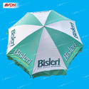 Green Garden Umbrella