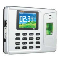 Digital Attendance System