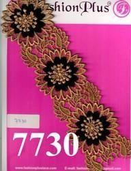 Elegant and Fancy Bridal Sarees Colorful Zari Lace
