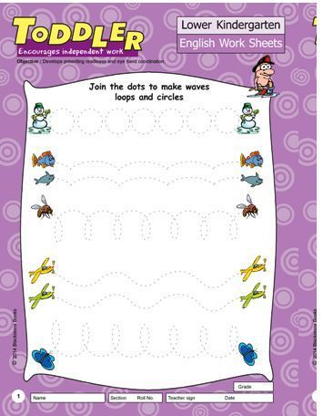 Upper Kindergarten Toddler English Worksheets Manufacturer From